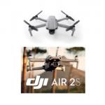 【遂に発売】DJI Air 2SとMavic Air 2は何が違うのか?