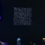 【画像】これ、すごくない?空中に作り出すドローンのQRコード。