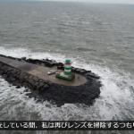 【動画】DJI Air 2Sの強風テスト。やっぱすごいっす。
